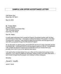 offer letter 9 free sle exle format free