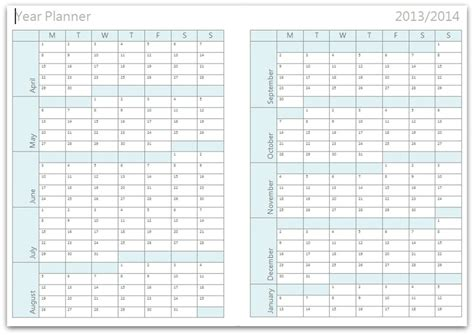 printable year planner diy planner part 2 the printable planner pages inc