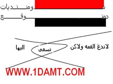 alf sala allah انشوده يمنيه رحم الله والديك للمنشد خالد محرم doovi