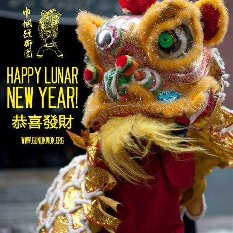 happy lunar new year vs happy new year happy lunar new year gund kwok