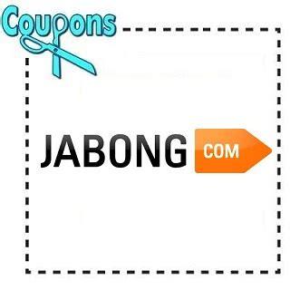 Discount Vouchers Jabong   jabong coupon codes and jabong promos offersbiz