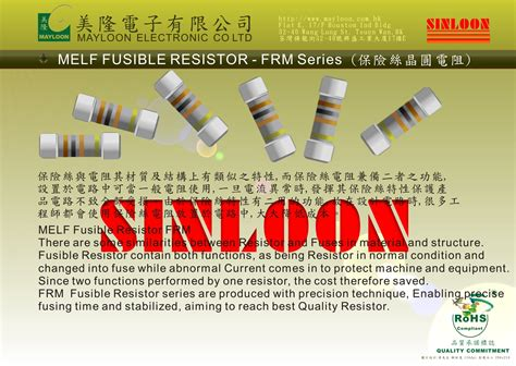 103k100 capacitor value fusible melf resistor 28 images fusible melf resistor 28 images yageo chu jhi electronics co
