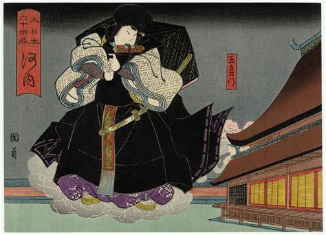 film ninja goemon utagawa kunikazu kawachi province onoe tamiz 244 ii as