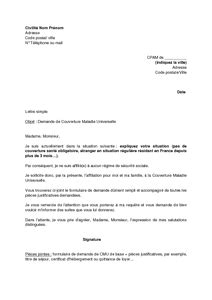 Lettre De Motivation Candidature Spontanée Universelle Lettre De Motivation Universelle Lettre De Motivation 2017