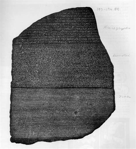 rosetta stone bible archive a printed book history designblog