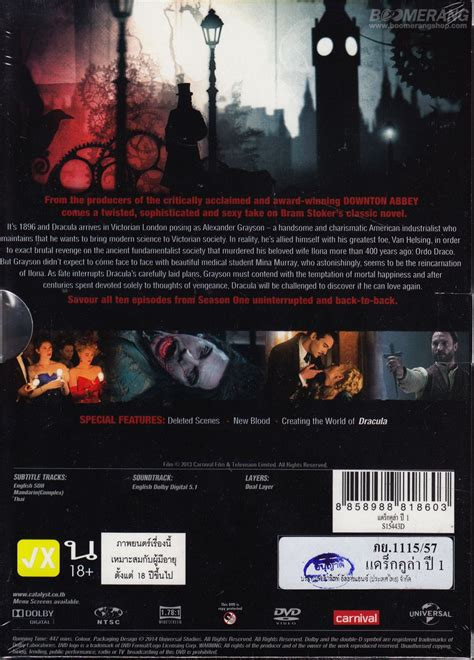 Cd Seleksi Mandarin Best 3 Disc dracula season one แดร กค ล า ป 1 dvd box set 3 disc