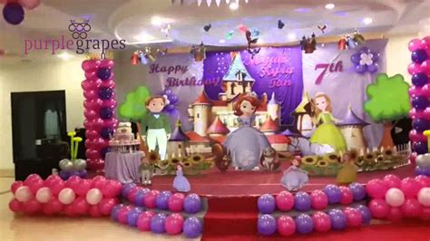 birthday video themes sofia theme birthday party youtube