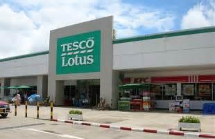 Tesco Lotus In Phuket