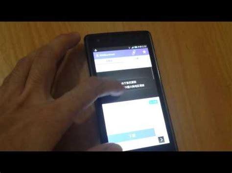 unblock youku apk unblock youku tudou letv iqiyi apk for android aptoide
