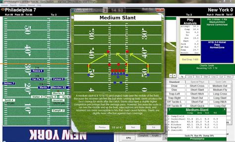 football play diagram software hudson s hideout pc football league 2012