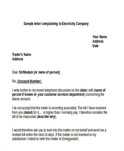 Electricity Bill Complaint Letter In complaint letter format to electricity department
