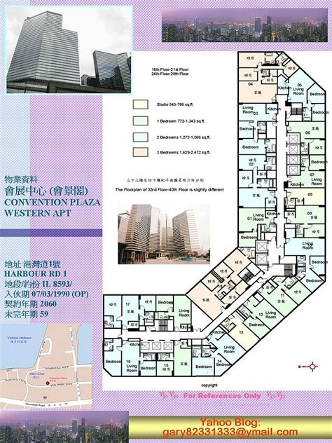 Mid Valley Floor Plan by Weshare