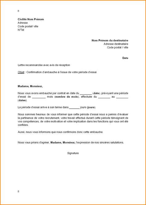 Lettre De Remerciement D Embauche 8 Lettre Promesse D Embauche Modele Lettre