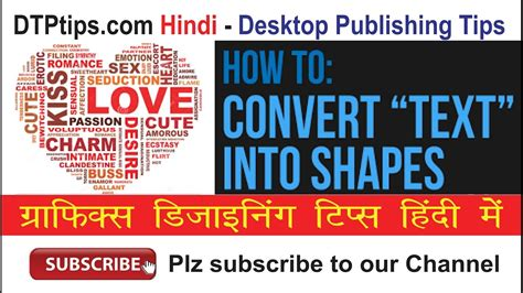 indesign tutorials hindi indesign tutorial in hindi type text in a shape rectangle