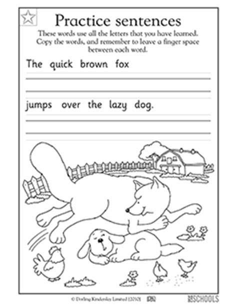 free printable kindergarten writing worksheets word lists