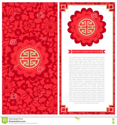 the most popular chinese new year invitation card 70 in