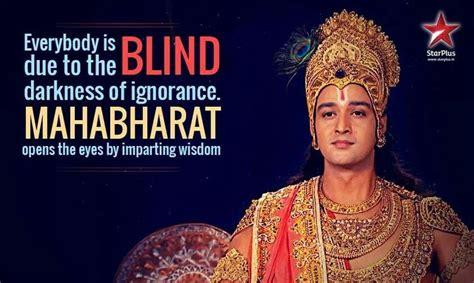 quotes film mahabharata 1000 images about mahabharat on pinterest qoutes photo