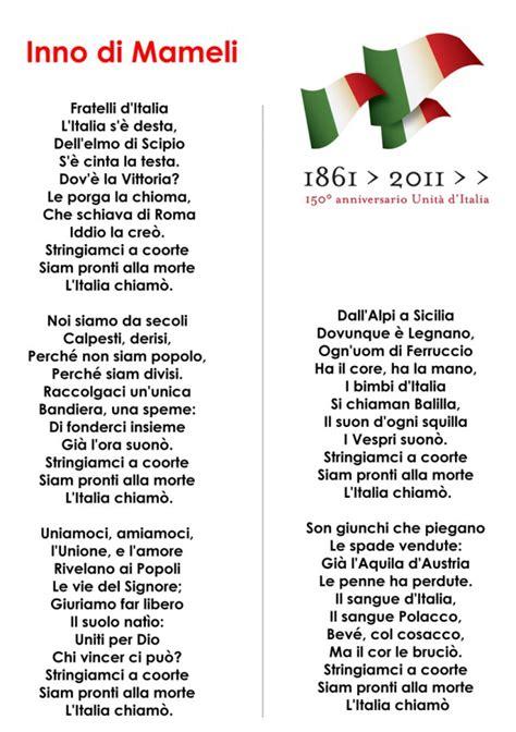 fratelli d italia testo inno di mameli testo da scaricare