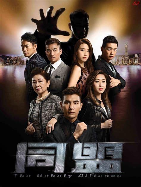 film seri hongkong online watch hk drama tvb online hongkong drama engsub