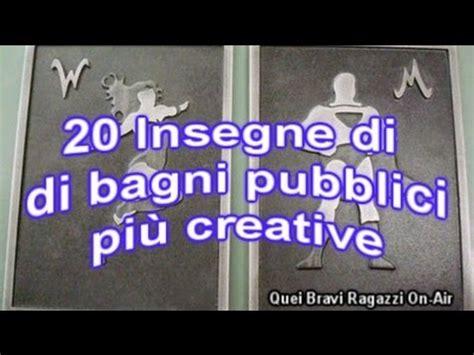 cartelli per bagni pubblici le 20 insegne dei bagni pubblici pi 217 creative