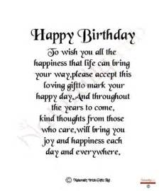 Happy birthday scriptures cake ideas and designs