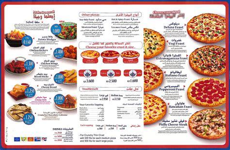 domino pizza qatar dominos pizza menu www pixshark com images galleries