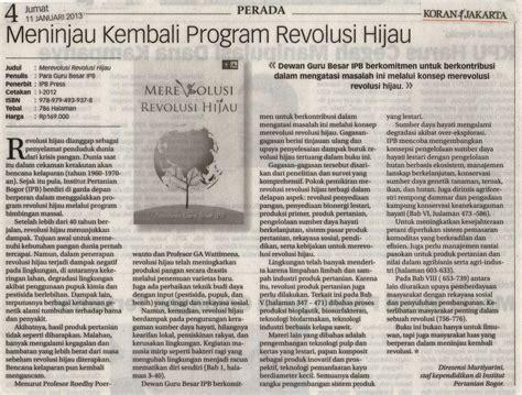 format penulisan artikel di koran meninjau kembali program revolusi hijau resensi buku