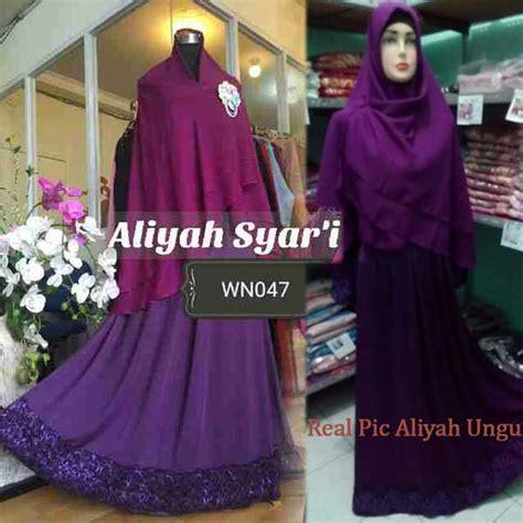 Gamis Syari Gardna Real Pict gamis aliyah syari purple penguin a047 baju muslim pesta