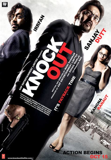film knock knock knock out hindi movie trailer and poster xcitefun net