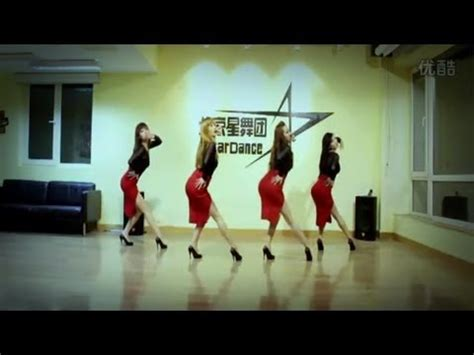 dance tutorial alone sistar sistar quot alone quot dance cover by star dance team youtube