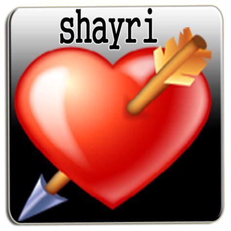 hindi sms love shayari sad images  picture wallpaper