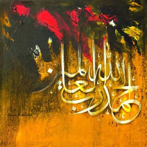 Kaos Islamic Artworks64 Seven Pray 17 best images about arabic caligrafi on