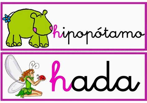 imagenes y palabras con t palabras con h intermedia y con h inicial con im 225 genes