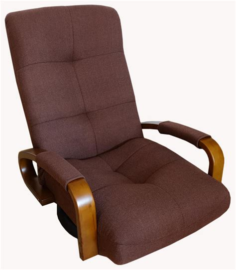 Reclining Chaise Chair á ç à Floor Foldable Relax Chair á 360 360 Degree Swivel