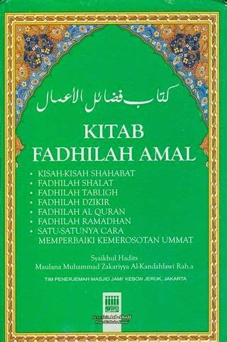 Kedahsyatan Fadhilah Al Quran jual buku himpunan fadhilah amal toko ahbab