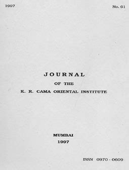 cama oriental institute journal no 61 120 pages 1998 the k r cama oriental