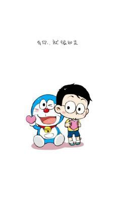 Doraemon Walkman S 1000 images about doraemon on thank you so much animation and
