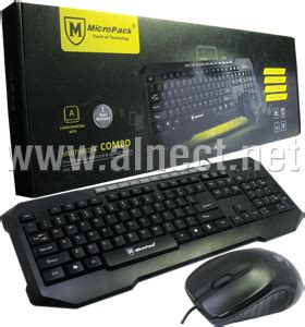 Micropack Keyboard Multimedia Km2101 Usb Mouse Usb Combo jual keyboard usb murago mk800 keyboard usb ps2 alnect