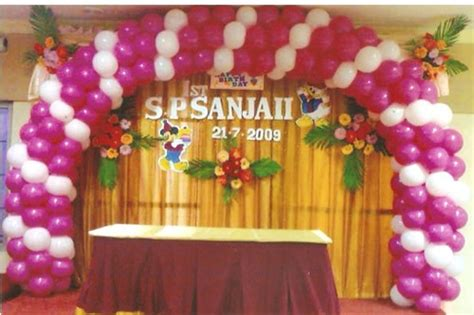 balloon decoration for birthday at home birthday hall decoration interior home design home