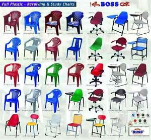 Boss Chairs Pakistan Moulded Furniture Boss