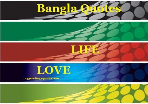 messi biography in bengali language here are greatest and famous 101 bangla quotes on love