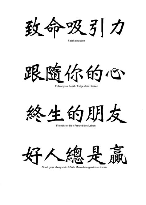 tattoo quotes in chinese tattoos with big meanings szukaj w google favorite