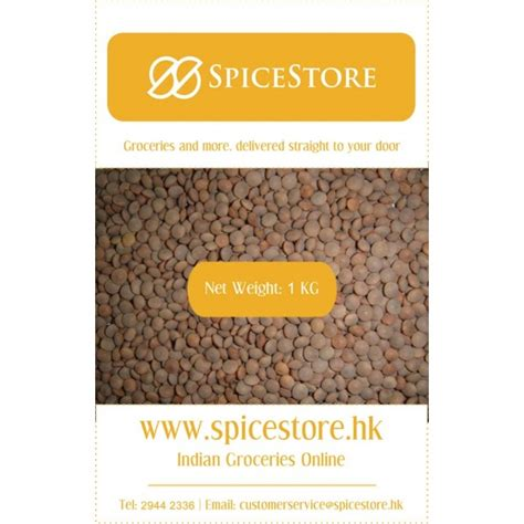 Almond Whole 1 Kg 1kg 1000 Gr 1000gr masoor whole 1 kg spice store