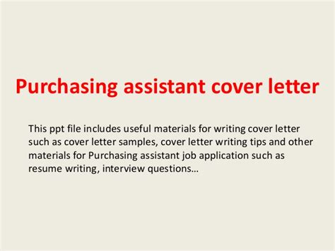 purchasing assistant cover letter purchasing assistant cover letter