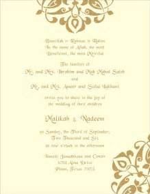 islamic wedding invitation templates best collection of muslim wedding invitations theruntime