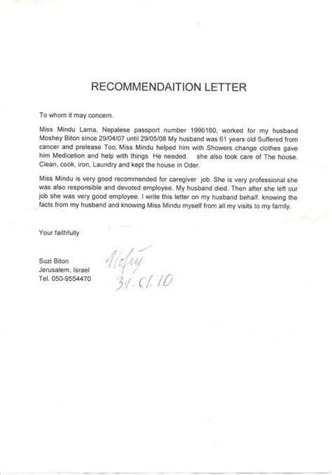 recommendation letter for caregiver caregiver reference letter