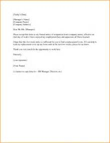 Letter To Employer Template by 6 Notice Letter To Employer Receipts Template
