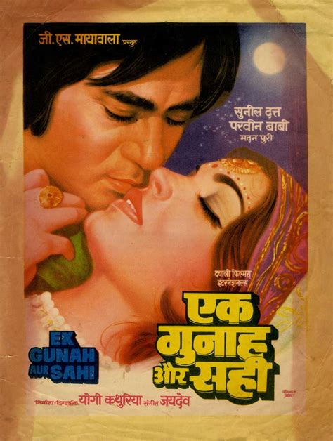 parveen babi songs parveen babi movies filmography biography and songs