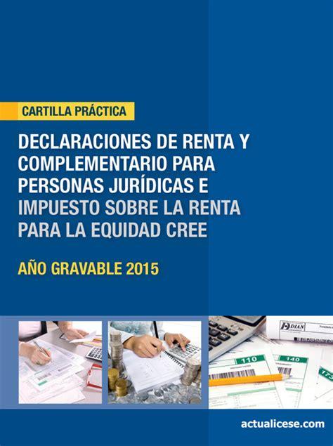cartilla declaracion renta personas juridicas 2016 187 2016 187 febrero