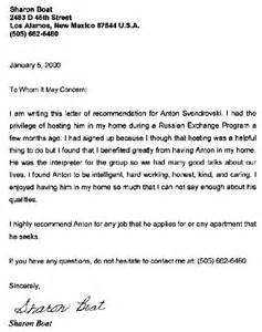 best photos of reference recommendation letter samples for
